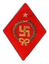 1 cavalry red army swastika (USSR 1919-1920).jpg