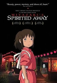 200px-Spirited_Away_poster.JPG
