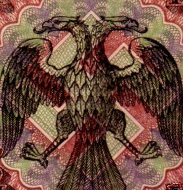 2b 250 ruble swastika (USSR, 1917).jpg
