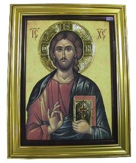 Jesus666.jpg
