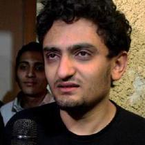 Wael-Ghonim_1.jpg