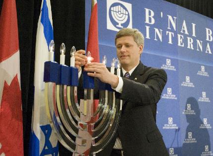 les sionistes/ franc macons de front national et la POLYGAMIE Bnai-brith-stephen-harper