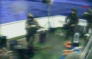 israel_navy_boar_675541artw.jpg