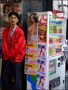 japsex.jpg