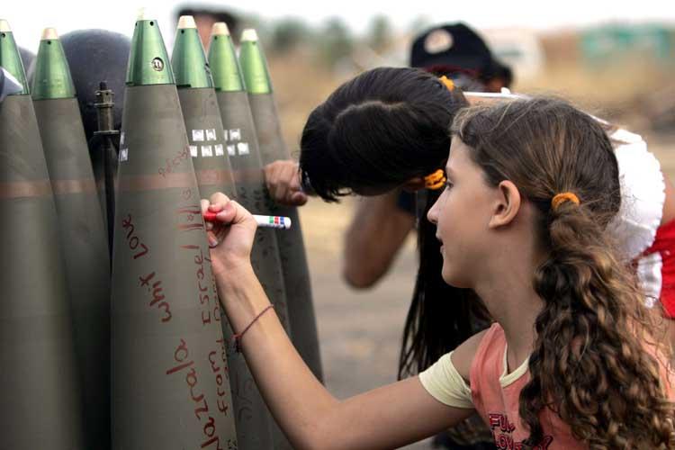 0714-Israelis.jpg