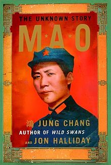 220px-Mao_Unknown_Story_US_cover.jpg
