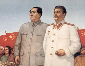 сталин и мао
