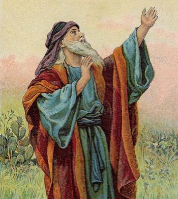 537px-Isaiah_Bible_Card.jpg