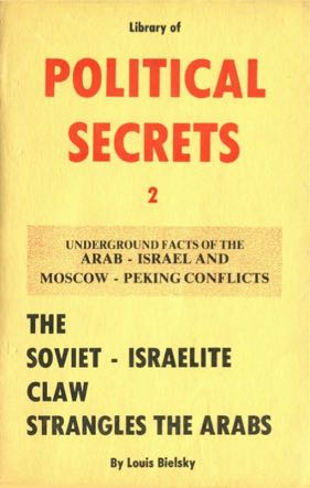 Bielsky_Louis_The_soviet-israelite_claw_strangles_the_arabs.jpg