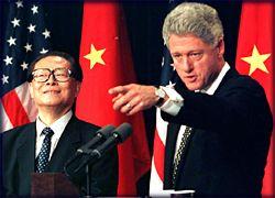 Clinton_and_jiang.jpg