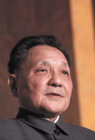 Deng Xiaping.jpg