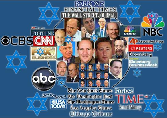 Jewish Media Club.png