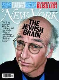 Jewish_Brain (1).jpg