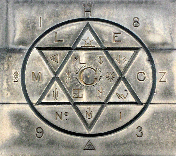 Mason-Hexagram.png