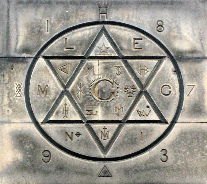 Mason-Hexagram.png