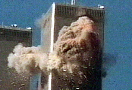 North Tower explosion.jpg