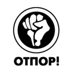 OTPOR.png