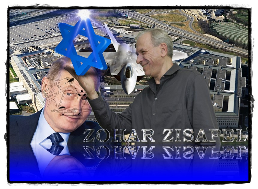 Pentagon-Powned_Zohar-Zisapel.jpg