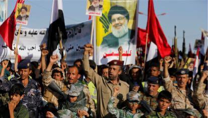 ProHezbollahInYemen.jpg