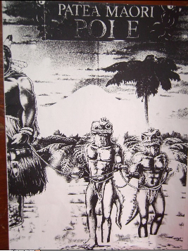 R. Side, Captives Close up.jpg