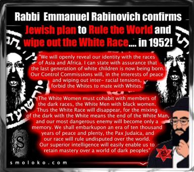 Rabinovich.jpg