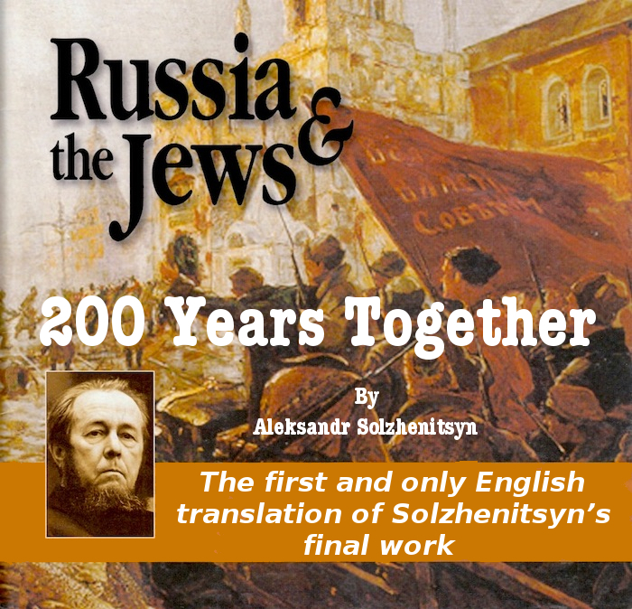 Solzhenitsyn200YearsTogether.jpeg