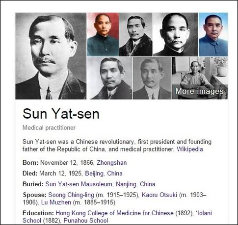 Sun Yat-sen.jpeg
