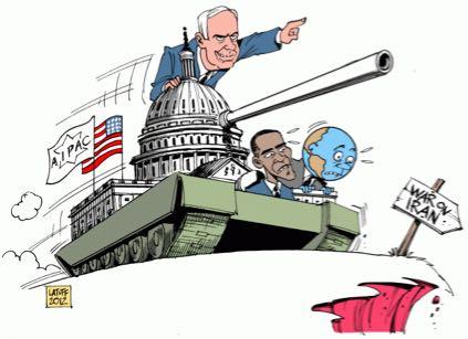 The Zionist War On Iran.jpg
