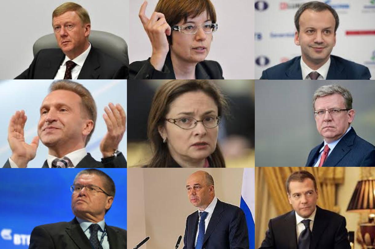 The-5th-column-in-the-Kremlin.jpg