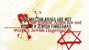 aa-jewish-supremacy.jpg