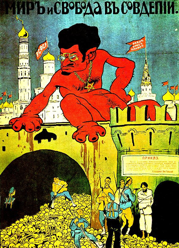anti-semitic-trotsky-poster.jpg