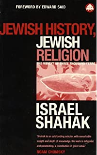 cover-shahak.jpg