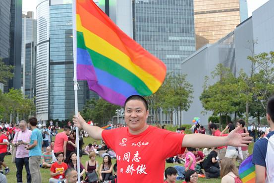 gay-china.jpg