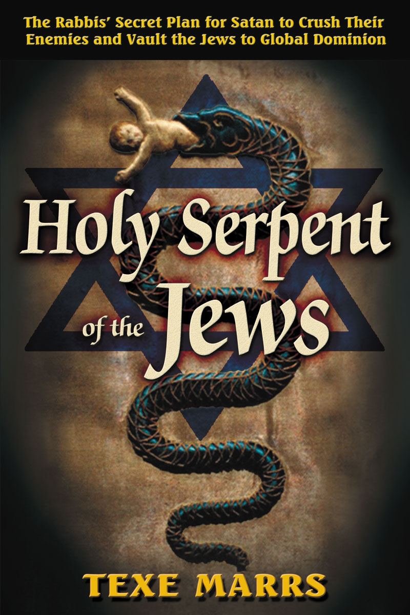 holy_serpent_cover.jpg