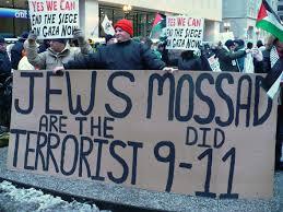 israel-9-11.jpeg
