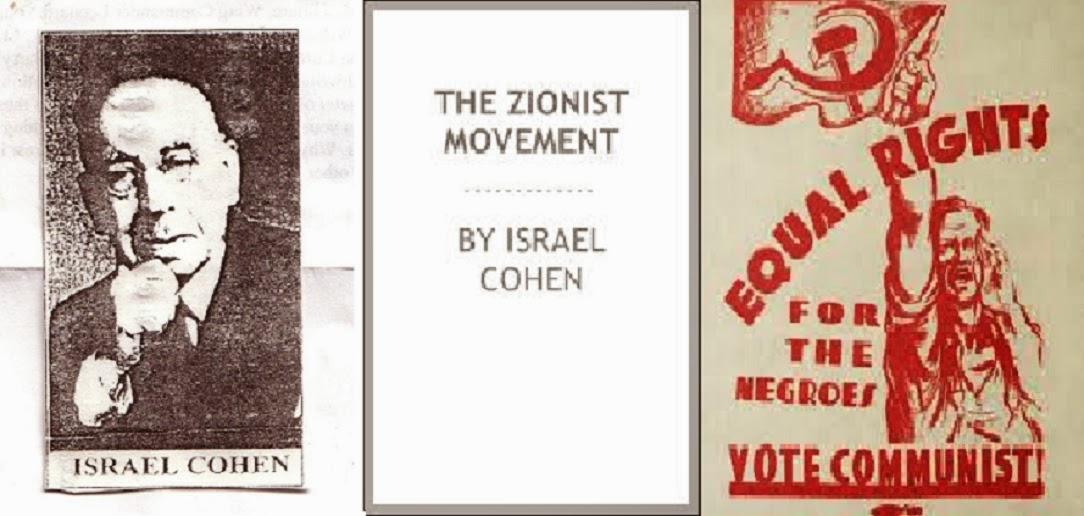 israel-cohen2.jpeg