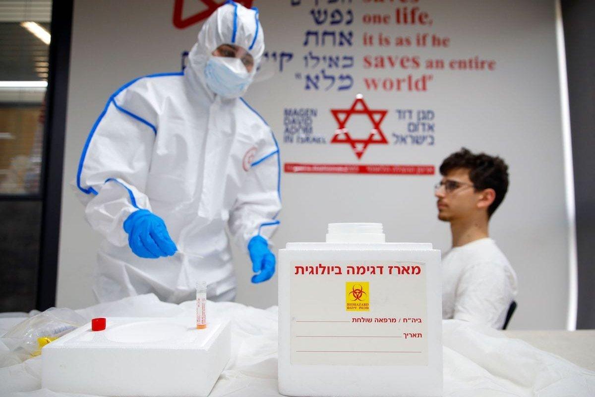 israel-cv.jpg