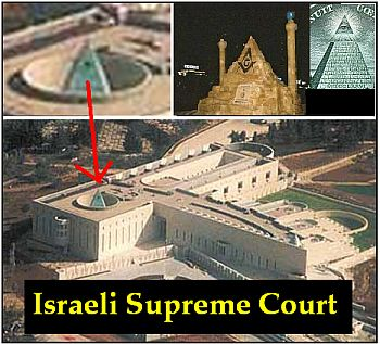 israel_rothschild_supreme_court_new_world_order_freemasons_illuminati_world_war_III.jpg