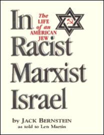 jack-bernstein-israel.jpg