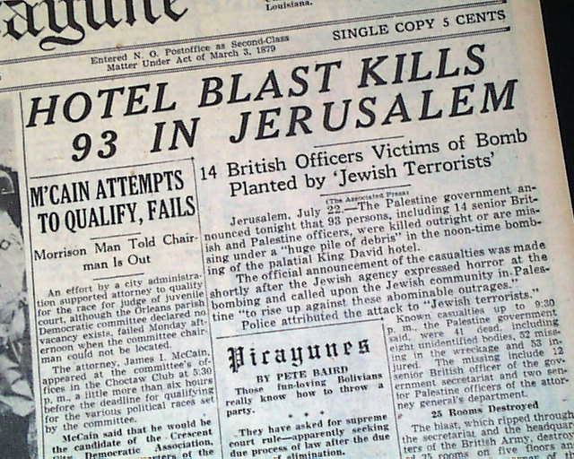 king-david-hotel-bombing-article.jpg