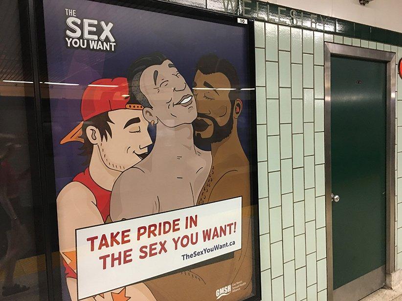 metro-gay.jpg