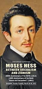 moses_hess-d7df6.jpg