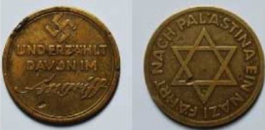 nazi-zionstcoin.jpg