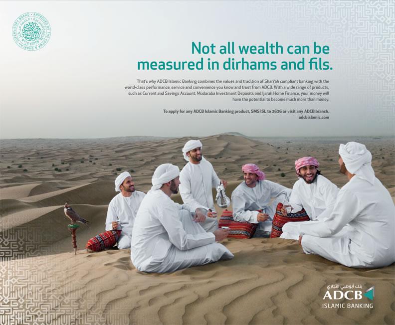 nc-ADCB_IslamBank-Desert.jpg