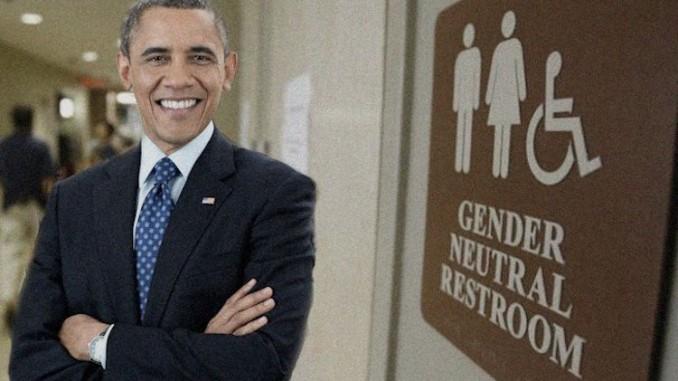 obama-gender-bathroom.jpg