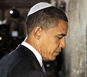 obamawesternwall.jpg
