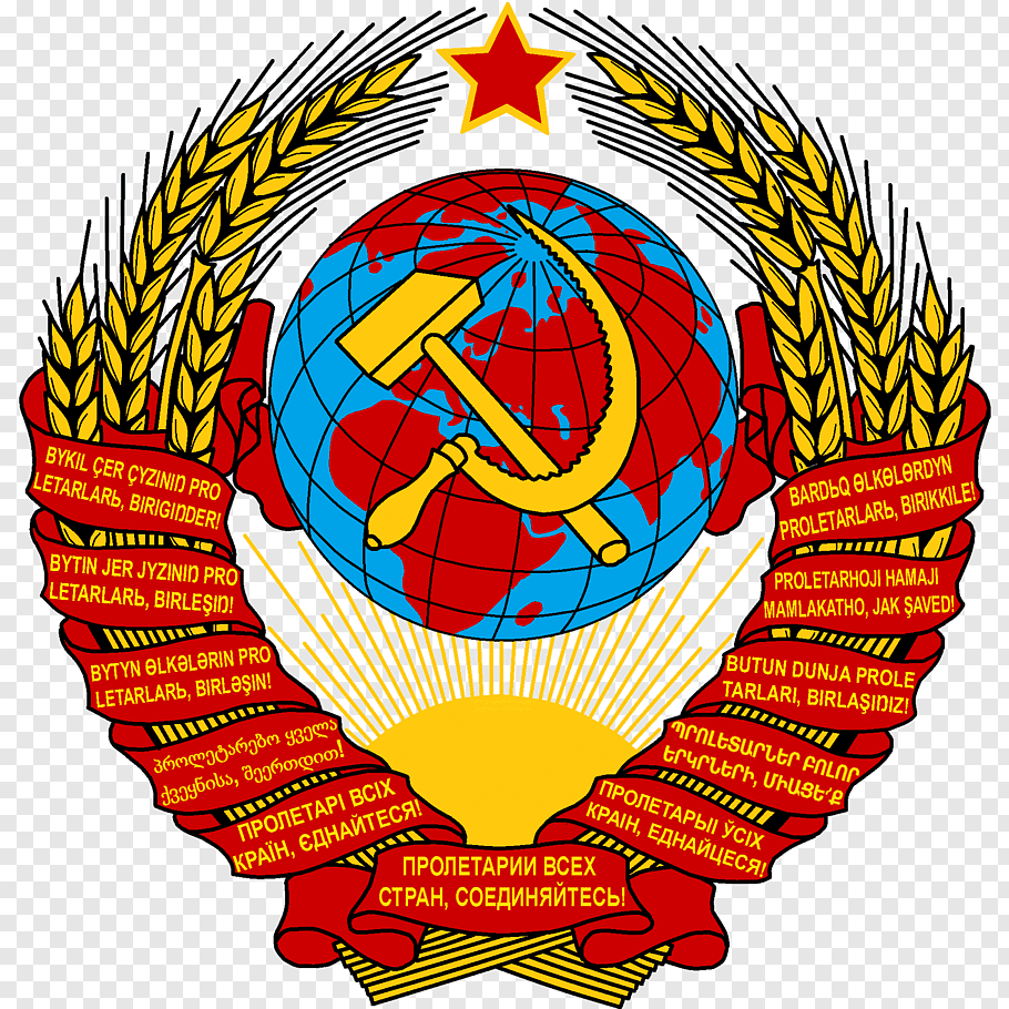 republics-of-the-soviet-union-dissolution-of-the-soviet-union-russian-soviet-federative-socialist-republic-state-emblem-of-the-soviet-union-coat-of-arms-stalin-png-clip-art.png