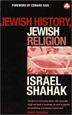shahak-cover.jpg