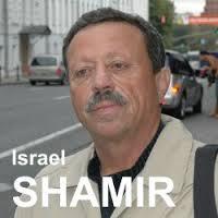 shamir9.jpg