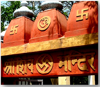 swastika-temple.png